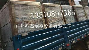 大金空调指定专用原装大金冷媒R410A
