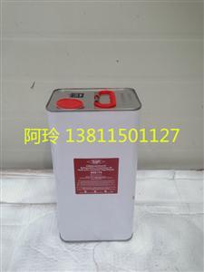 比泽尔合成油BSE170价格170正品规格