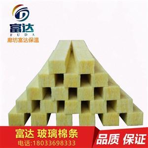 专业生产,玻璃棉卷毡,玻璃棉条玻璃棉板,墙体保温材