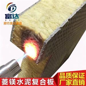 墙体保温材料,岩棉复合板,玻璃棉复合板,岩棉插丝板