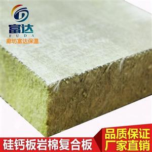 省钱的墙体保温材料,岩棉复合板,玻璃棉复合板