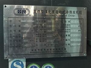 双良溴化锂机组维保,双良空调维修保养