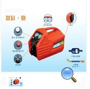 环保型1HP新冷媒回收机 qishanr快速冷媒回收机