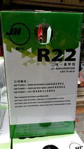 巨化雪种 二氟一氯甲烷 巨化R22 22.7kg大量现货