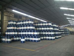昆仑冷冻油DRA-B32//68/100