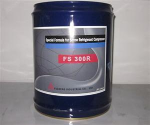 原装正品复盛FS300R冷冻机油