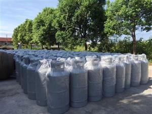 QISHANR 启山冷媒回收钢瓶 30L制冷剂重复回收钢瓶 储