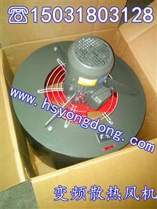 双支架变频风机 总厂直销变频电机专用通风机质优价廉