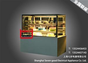 南京直角蛋糕柜厂家