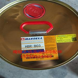 上海汉钟原厂冷冻油HBR-B03汉钟螺杆机专用冷冻机油