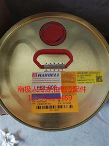 汉钟冷冻油.油滤器