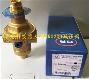 上海市膜片式减压阀更稳定无波动