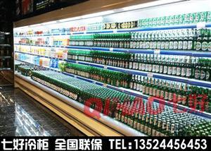 咸阳超市风幕柜冷风柜