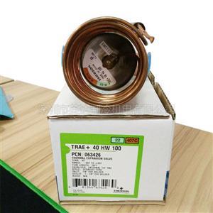 艾默生热力膨胀阀TRAE+40HW100