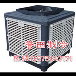 海宁冷风机厂家海宁冷风机价格海宁水空调