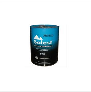 solest170合成冷冻油