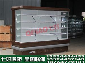 天津水果冷藏柜定做厂家