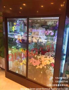天津鲜花柜保鲜柜厂家