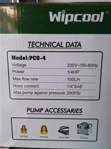 中央空调电动加油泵