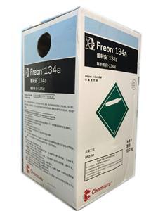 科慕原装正品制冷剂R134a