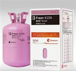 科慕环保制冷剂R410A