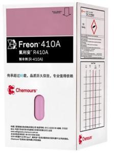 科慕原装R410A环保制冷剂