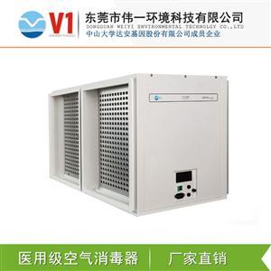 深圳光触媒风柜式空气净化装置