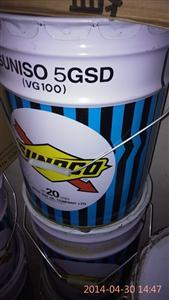 太阳5GSD矿物冷冻油
