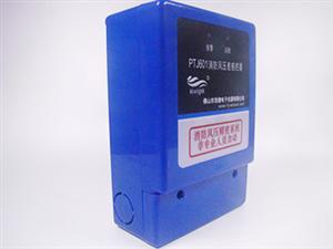 消防排烟通风管道设备压差传感器
