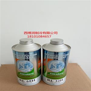 冰熊冷冻油RL-68H冷冻油