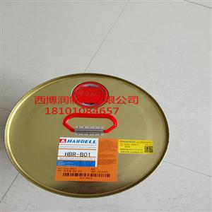 正品汉钟A01冷冻油