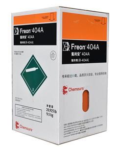 科慕制冷剂R404A 商用冷冻冷藏制冷