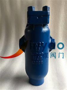 汽水分离器CF11-16C/25C厂家