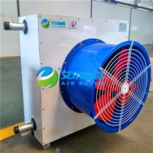 艾尔格霖养殖场用TS型冷暖两用暖风机