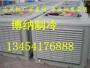 【新塘冷风机】冷风机通风管道