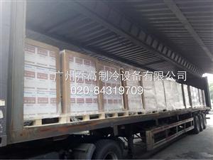 大金冷媒环保新冷媒R410A  大金冷媒代理商