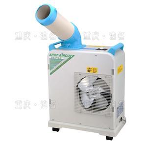 露天修理设备用降温空调SAC18 高空维修降温用小型冷气