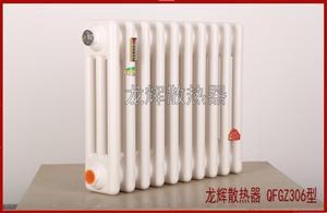 QFGZ306钢制柱式暖气片_钢三柱散热器