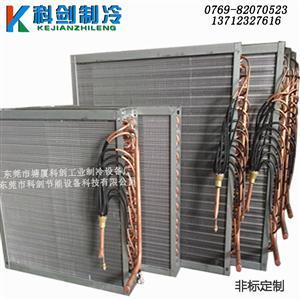 空调蒸发器 定做非标蒸发器 mvr蒸发器