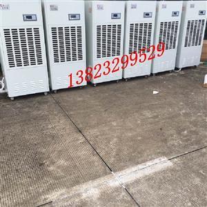 福州防爆除湿机