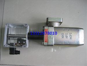 丹佛斯AKS38-148H3194-3204-25DIN液位控制浮球开关