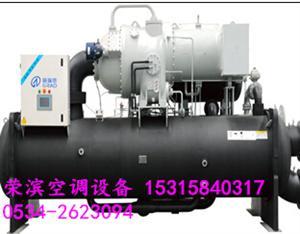 螺杆式冷水机组价格