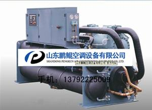 山东地源热泵机组厂家