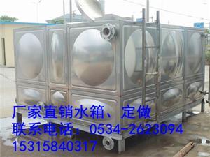 保温水箱价格/生产厂家、材质报价