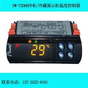 EW-T206B冷柜温度控制器展示柜制冷温控器