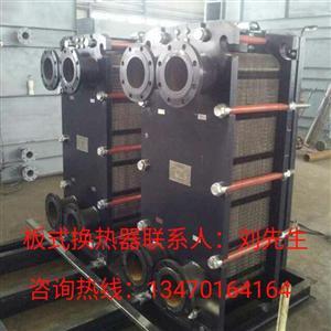 保定板式换热器/采暖,供热,冷却,降温换热器
