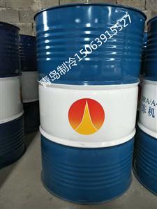 青岛克拉玛依系列46号矿物质冷冻油