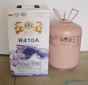 冰龙制冷剂R410A