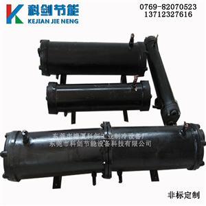 壳管式冷凝器 空调冷凝器 蒸发器设计生产厂家