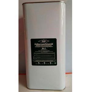 B5.2冷冻油